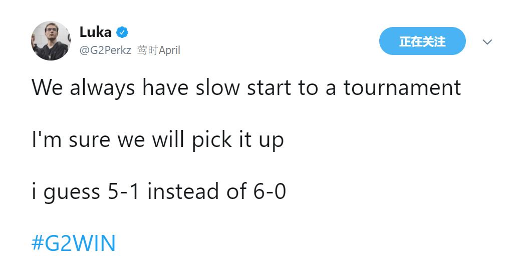 G2中单Perkz:输了第一场没事 我们还可以5-1